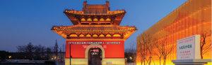 南京金陵大报恩寺
